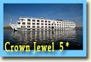 круиз по Нилу на теплоходе Crown Jewel